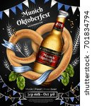 adorable oktoberfest ads  a... | Shutterstock .eps vector #701834794