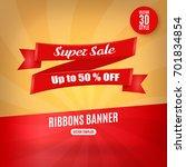 sale banner template design | Shutterstock .eps vector #701834854