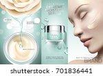 extreme moisture serum ads ... | Shutterstock .eps vector #701836441
