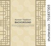 korean traditional pattern... | Shutterstock .eps vector #701837305