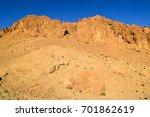 landscape of tunisia. northern... | Shutterstock . vector #701862619