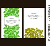 romantic invitation. wedding ... | Shutterstock .eps vector #701865211