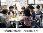 group of diverse students at... | Shutterstock . vector #701880571