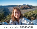 a beautiful girl selfie with...   Shutterstock . vector #701886034