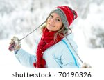 young woman enjoying the snow | Shutterstock . vector #70190326