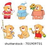 illustration of a set of... | Shutterstock .eps vector #701909731