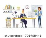office meeting   vector... | Shutterstock .eps vector #701968441