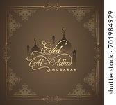 abstract religious eid al adha... | Shutterstock .eps vector #701984929