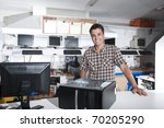 small business   owner of a... | Shutterstock . vector #70205290