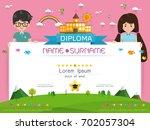 certificate kids diploma ... | Shutterstock .eps vector #702057304