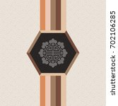 korean traditional pattern... | Shutterstock .eps vector #702106285