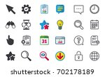 mouse cursor and hand pointer... | Shutterstock .eps vector #702178189