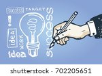 business vector concept... | Shutterstock .eps vector #702205651