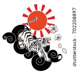 traditional japanese tiger... | Shutterstock .eps vector #702208897