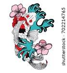 beautiful line art koi carp... | Shutterstock .eps vector #702214765