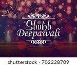 happy diwali celebrations...   Shutterstock .eps vector #702228709