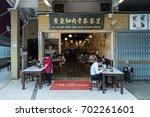singapore  singapore  ... | Shutterstock . vector #702261601