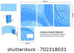 six page folder template with... | Shutterstock . vector #702318031