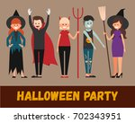 happy girls and boys at... | Shutterstock .eps vector #702343951