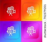 video camera four color...