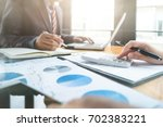 business audits using a... | Shutterstock . vector #702383221