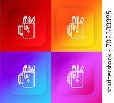 pencil case four color gradient ...