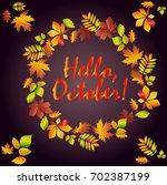 hello  october. multicolored... | Shutterstock .eps vector #702387199