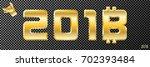 golden festive christmas symbol ... | Shutterstock .eps vector #702393484