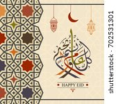 eid mubarak and happy new year... | Shutterstock .eps vector #702531301
