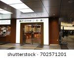 the ticket office at kokura ...   Shutterstock . vector #702571201