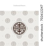 korean traditional pattern... | Shutterstock .eps vector #702612247