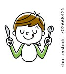 child  meal | Shutterstock .eps vector #702668425