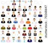 icons of people with speech... | Shutterstock .eps vector #70268647