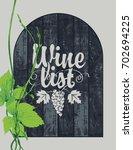 vector wine list for the wine... | Shutterstock .eps vector #702694225