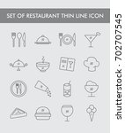 set of restaurant thin line icon | Shutterstock .eps vector #702707545