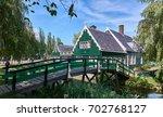 bridge zaanse schans | Shutterstock . vector #702768127