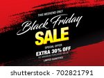 black friday sale banner | Shutterstock .eps vector #702821791