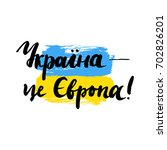 ukraine is europe slogan on... | Shutterstock .eps vector #702826201
