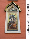 Our Lady Of Kazan Art On The...