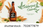 oktoberfest ada  craft beer... | Shutterstock .eps vector #702877879