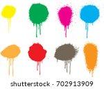 vector paint splatters.colorful ... | Shutterstock .eps vector #702913909
