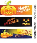pumpkin and halloween banner... | Shutterstock .eps vector #702918901