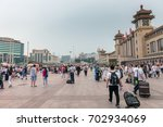 Small photo of BEIJING, CHINA - JULY 13, 2016: Beijing West Railway Station. The station serves in average 150,000–180,000 passengers per day with a maximum of 400,000 people per day