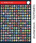 round corner flags   all world... | Shutterstock .eps vector #702956851