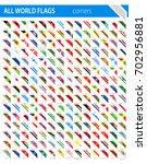 corner ribbon flags   all world ... | Shutterstock .eps vector #702956881