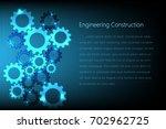 abstract gear engineering... | Shutterstock .eps vector #702962725