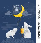 happy mid autumn festival... | Shutterstock .eps vector #702969619