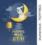 happy mid autumn festival... | Shutterstock .eps vector #702974821