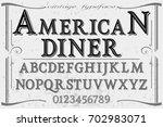 vintage font  handcrafted... | Shutterstock .eps vector #702983071