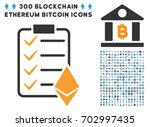 ethereum smart contract... | Shutterstock .eps vector #702997435